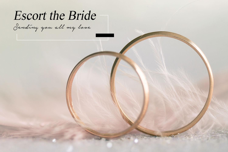 結婚流程不忙亂,簡單五步驟