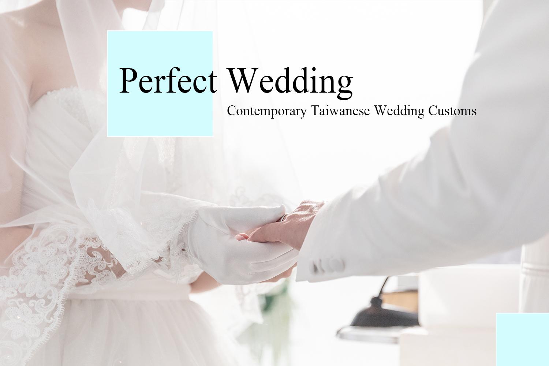 結婚花費大剖析!精打細算打造精省完美婚禮