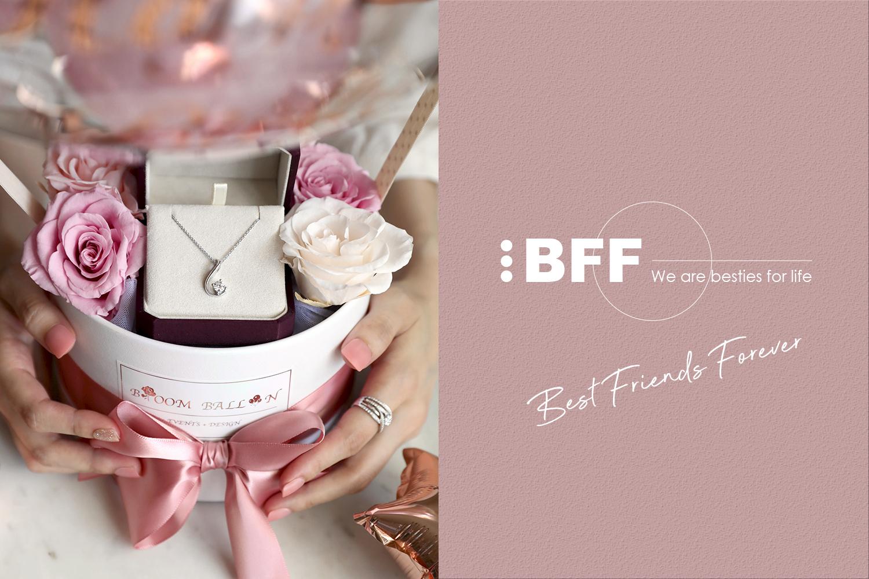 閨密禮物提案-送鑽石項鍊給姊妹
